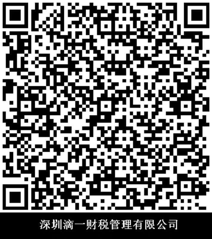 深圳CA数字证书办理二维码